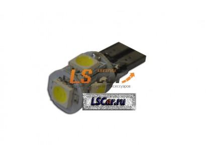 Светодиодная лампа для а/м T10-0550 CANBUS