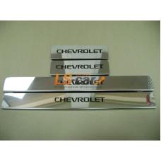 Накладки на пороги Chevrolet Cobalt из нержавеющей стали (комп 4шт.)