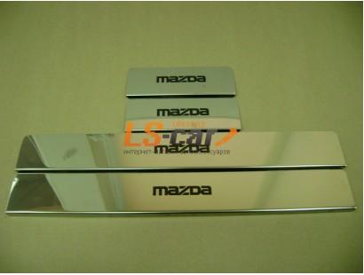 Накладки на пороги Mazda 3, 6 (2013-...)