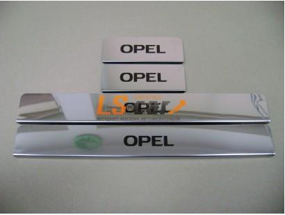 Накладки на пороги Opel Astra 2013-н.в.