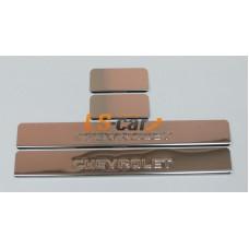 Накладки на пороги Chevrolet Aveo (T300) 2012-... (штамп)
