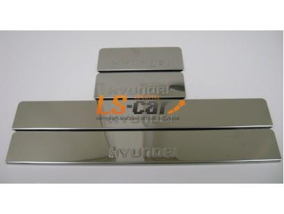 Накладки на пороги Hyundai ix35 2013-... (штамп)