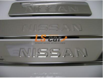 Накладки на пороги Nissan Terrano 2014-... (штамп)