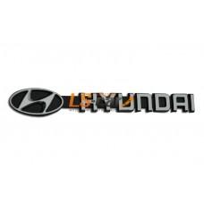 """Орнамент """"HYUNDAI"""" ( двухсторонний скотч """"3M"""" )"""