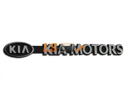 """Орнамент """"KIA"""" ( двухсторонний скотч """"3M"""" )"""