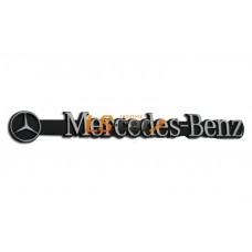 "Орнамент ""Mercedes-Benz"" ( двухсторонний скотч ""3M"" )"