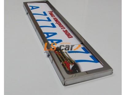 Рамка для номерного знака AF-001 цвет хром, гибкая, 1 шт