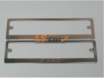 Рамки для номерного знака, хром нержавеющая сталь (ком-т 2 шт) Ford штампованная  надпись