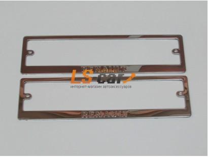 Рамки для номерного знака, хром нержавеющая сталь (ком-т 2 шт) Renault штампованная надпись