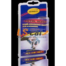 Клей-холодная сварка для алюминия Ас-9305