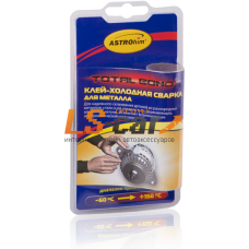 Клей-холодная сварка для металла Ас-9311