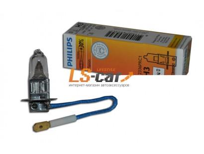 """Лампа галогеновая """"Philips""""  H3 12V-55W (PK22s) (+30% света) Vision P-12336PRC1"""
