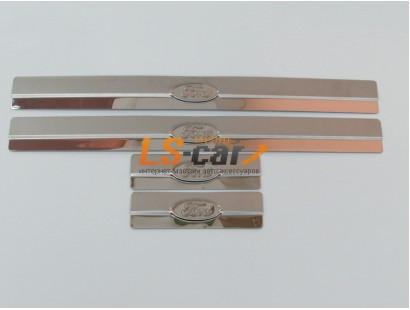 """Накладки на пороги Ford Mondeo 2007- """"Alvi-Style"""""""