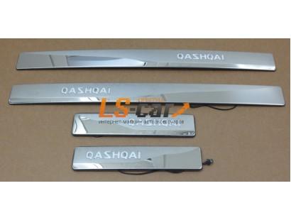 Накладки на пороги светящиеся Nissan Qashqai 2007-2013