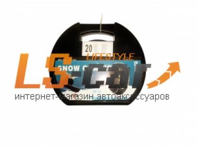 Цепь на два колеса KN 110 (R15)