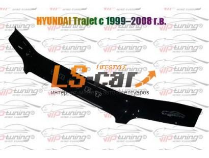 """Отбойник капота Hyundai Trajet (1999-2008) """"VIP-Tuning"""""""