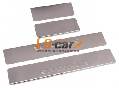 Накладки на пороги Kia Sportage 2013-2015 из нержавеющей стали (комп 4шт.) штамп
