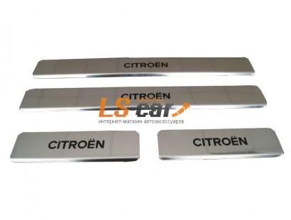Накладки на пороги Citroen ( C1 2013-... )  из нержавеющей стали (комп 4шт.)