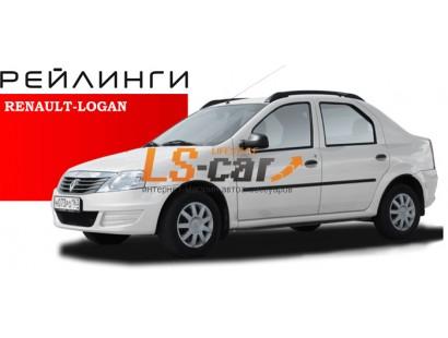 """Рейлинги Renault Logan серебристый """"APS"""""""