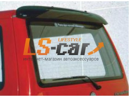 СПОЙЛЕР НА ЗАД.ДВ.  VW T-4  1992-1998