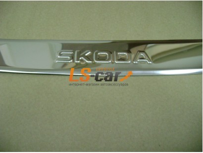 Накладка бампера Skoda Yeti 2009-2013