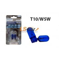 Лампа габаритная  MTF W5W/T10 4000К компл.2 шт.(цвет белый)