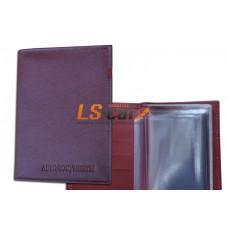 Бумажник водителя, карман виз. карт, малый размер/ВТ-8