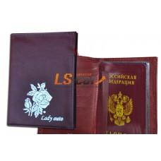 Бумажник водителя, 2 кармана виз. карт, средний размер,  бордо/Lady Auto