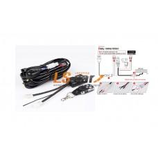 Жгут проводов LLB 9-16V для управления рабочим светом с функцией СТРОБОСКОП (переключатель ВКЛ-ВЫКЛ, пульт дистанционного управления) 2,4W, 9-16V