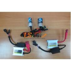 Комплект ксенонового оборудования YYHID-H1 6000K