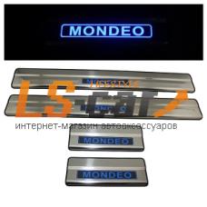 Накладки на пороги светящиеся Ford Mondeo