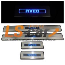 Накладки на пороги светящиеся Chevrolet Aveo Т300 2011-н.в.