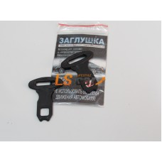 Комплект заглушки ремня безопасности М/О (2шт)